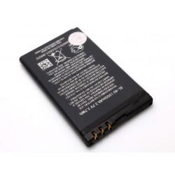 Baterija za Nokia 206/301/500/515/3120 classic/5250/5530 XpressMusic/5730 XpressMusic/6216 classic/6600 slide/8800 Arte (BL-4U) - Stdl