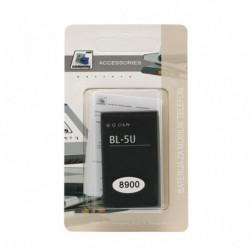 Baterija za NOKIA 8900i/8800e/8900e (BL-5U) - Std