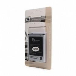 Baterija za Samsung Galaxy Ace 2/S3 mini/S Duos/S Duos 2/Trend/Trend Plus (EB425161LU) - Std
