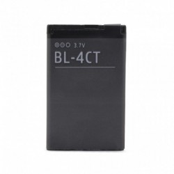 Baterija za Nokia 2720 fold/5310/5630 XpressMusic/6600 fold/6700 slide/7210 Supernova/7230 slide/7310 Supernova/X3-00 (BL-4CT) - Teracell+