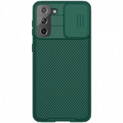 Futrola za Samsung Galaxy S21 Plus 5G leđa Nillkin Cam shield pro - zelena